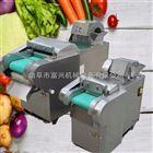 FX-QCJ富兴蔬菜切片机 萝卜切丝机型号
