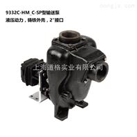 美国HYPRO 1540A系列输送泵