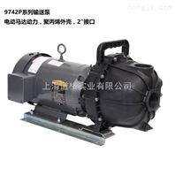 美国HYPRO 9742P系列输送泵