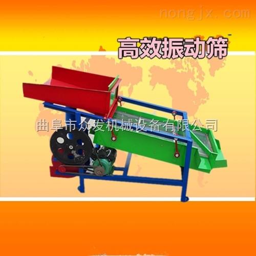 zf-sxj-自动玉米小麦筛选机 小型芝麻精选机