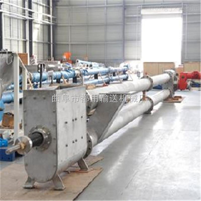 碳酸钙管链式输送机,密封水泥粉链条提升机