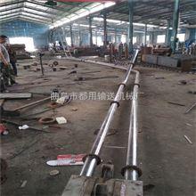 管鏈輸送機GL管鏈輸送機報價耐高溫 加料機