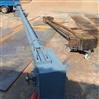 矿粉环形管链输送机  炉渣链盘式送料机Lj1