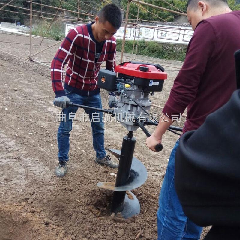 圍欄立樁機 電線桿立柱埋樁機 硬土質挖坑機