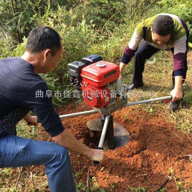 手提式果园挖坑机 立柱打坑机 钻洞机