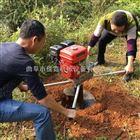 JX-WK手提式植树打洞机 大马力汽油挖坑机