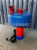 FB、FBD单相220V增氧浮水泵灌溉两用增氧机