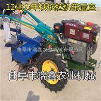 小型手扶耕地机厂家 12马力手扶拖拉机价格