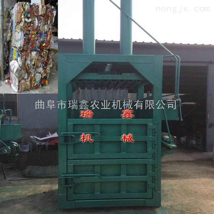 塑料薄膜纸箱液压打包机 棉花压块机