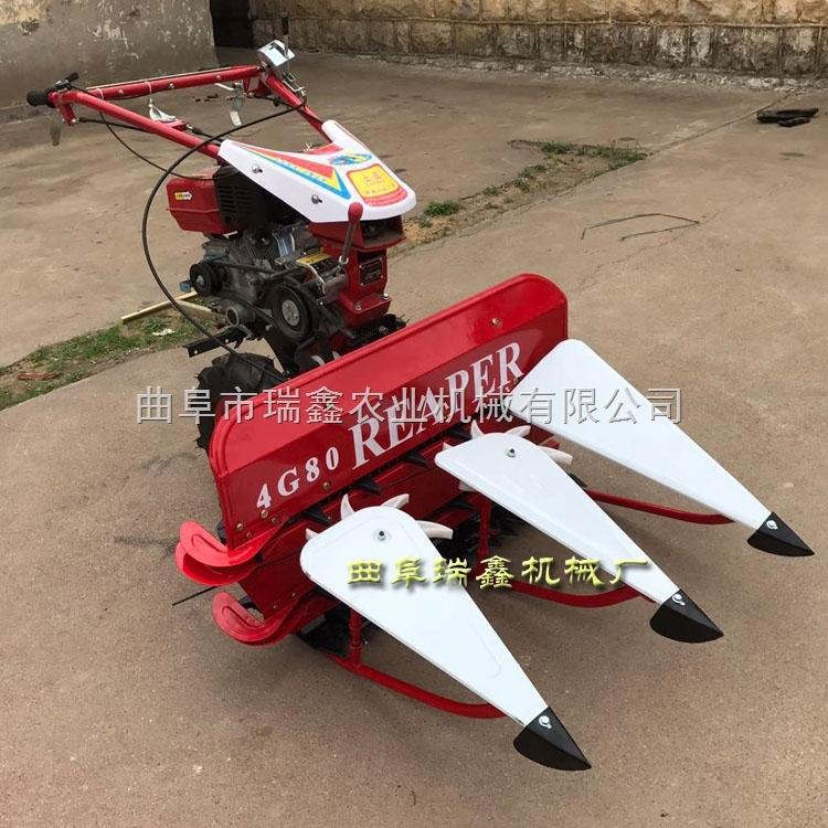 高速自走式芝麻收割機 汽油油菜割曬機