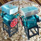 商用对辊式玉米破碎机价格 粮食专用压扁机