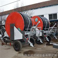 济南喷灌机 卷盘式灌溉机 大田灌溉小麦增收