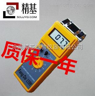 FD-G1-纸张水分测定仪FD-G1
