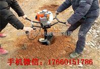 省人力挖坑打眼机 大小直径深度植树机