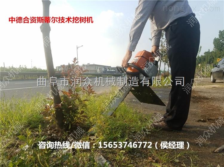 苗木断根挖树机 苗木移植机 带土球起树机