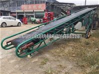 防滑皮带输送机 小麦玉米装车机 爬坡传送机