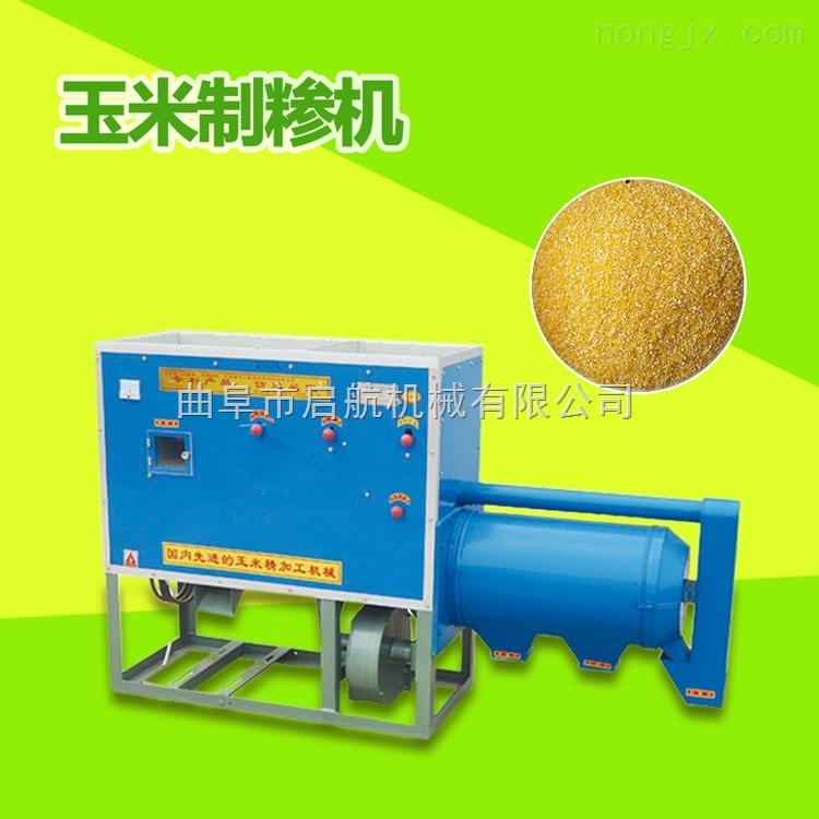 大型玉米深加工设备 去皮制糁机有卖的吗