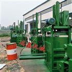 棉花秸秆打包机 稻草压缩成型设备