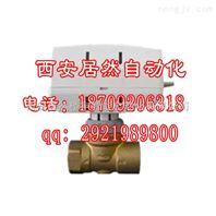 西门子风机盘管(二通阀+执行器+温控器)