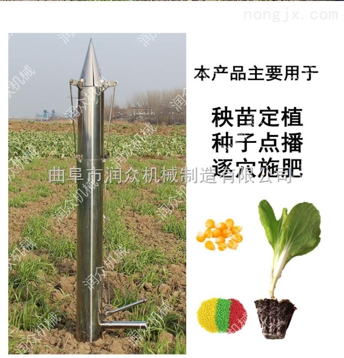 手动移栽机 幼苗移栽器 移苗种植机价格