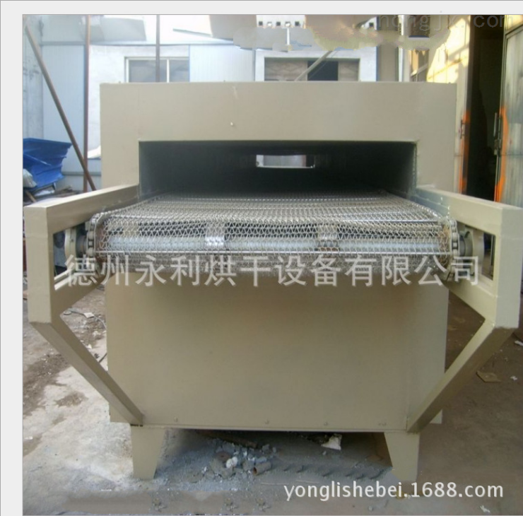 YL-加工定制网带烘干机、小型带式干燥机