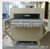 加工定制网带烘干机、小型带式干燥机