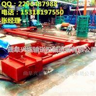 304不锈钢管链输送机技术参数结构图纸