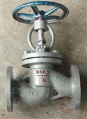 WJ41H法兰蒸汽截止阀
