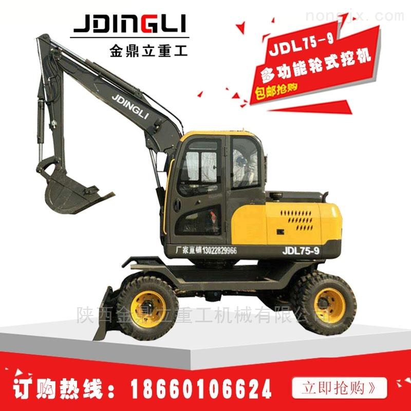 JDL75-9-值得购买的轮式挖掘机抓木机多功能轮式小挖