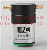 工业环境专用智能型硫化氢H2S气体传感器
