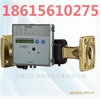 T230-×36兰吉尔热量表