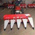 rxjx-sgj自走式120型艾草收割机厂家 稻麦割晒机价格