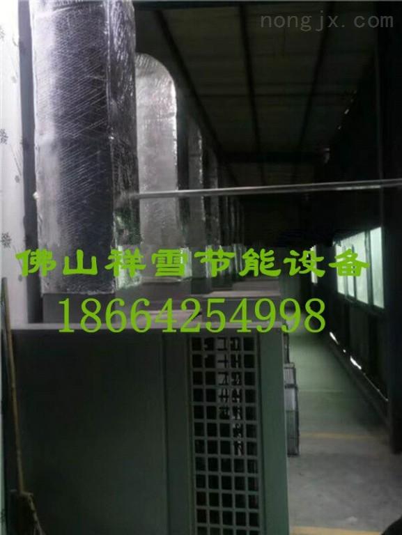 枸杞高温热泵烘干房/姜黄烘干机/桂圆烘房
