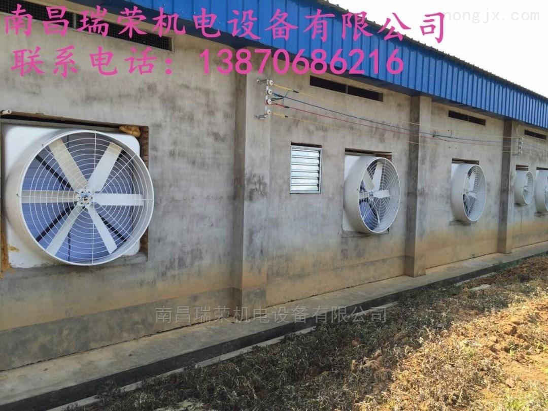 负压风机养殖通风降温系统让鸡舍空气清新