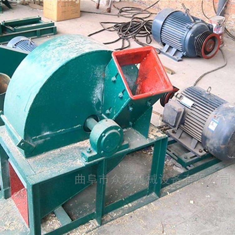 zf-fsj-移动式锯末粉碎机 造纸专用木材削片机