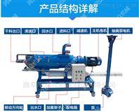大料口固液分离机 自动进料固液脱水机