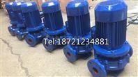 单级单吸管道泵ISG32-200A立式管道离心泵