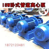 立式管道泵ISG32-100Iisw铸铁款