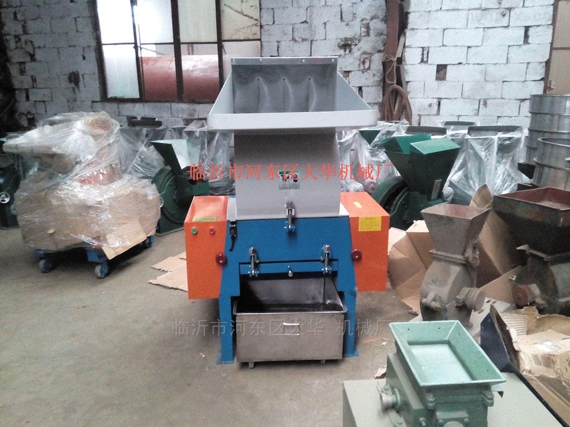 临沂塑料破碎机阶梯式动刀设计