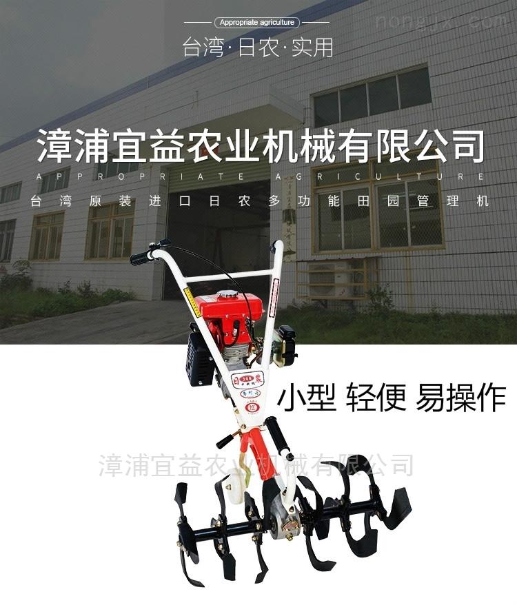 台湾日农牌中耕管理机水泥搅拌机