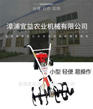 中國臺灣日農牌中耕管理機水泥攪拌機