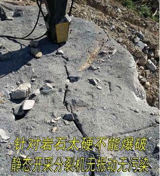 贵阳平场地石头炮头打不动用液压破裂机厂家