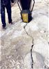 赤峰地基挖掘静态破硬岩石机械液压撑石机厂