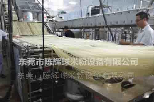 东莞陈辉球大型米粉加工设备