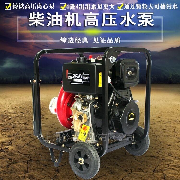 城市下水道排水用4寸柴油机混流泵