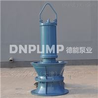 雨水泵站15米扬程混流泵潜水泵