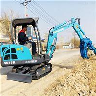 云南茶园挖沟机  多功能小型挖掘机