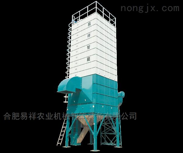 易祥粮食小麦水稻种子烘干机5HXY-30T