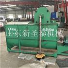 ZCL-2阜宁养殖饲料搅拌机