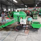 YK-5552B玉米秸秆青储机厂家